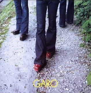 garo_anthology.jpg