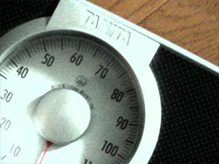 health_meter.jpg
